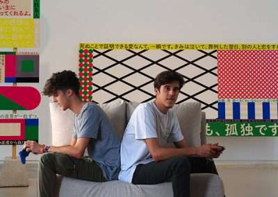 Sofá de 2 plazas y sin brazos del modelo Brick tapizado en tela Enjoy Beige de SITSOFA